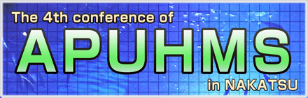 APUHMS4th_banner